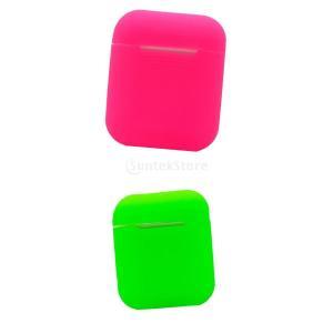 2個 AirPodsケース イヤホン 保護カバー 充電口付き 耐衝撃 シリコン 紛失防止 全4色選択...