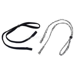 眼鏡 メガネ チェーン ストラップ グラス コード ホルダー 紐 ヒモ シニアグラス おしゃれ メンズ レディース 2本 |stk-shop