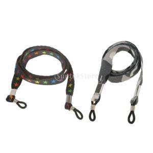 2個 メガネストラップ 眼鏡ストラップ サングラスホルダー スポーツ ネックコード