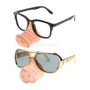 説明:材質:プラスチック大きなブタの鼻、金色と黒色のメッキされたメガネフレームでデザインされた2つの...