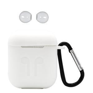 Baoblaze Apple AirPods 用 シリコーン ヘッドフォンカバー ケース 1ペアイヤホンイヤーチップ ホワイト|stk-shop