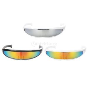 IPOTCH 3個セット パーティー ハロウィーン 眼鏡 サングラス メガネ スペース エイリアンロボット コスチューム 道具
