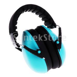 説明: キッズイヤーマフ:小さな耳、最高の安全性、快適さを目指して設計された安全なデザイン。  AN...