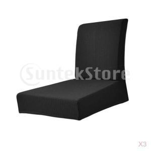 説明: 椅子カバーは装飾としてあなたの家にロマンチックでファッショナブルな雰囲気を加え、装飾的で機能...