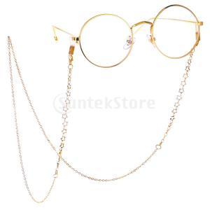 2xメガネチェーン安全サングラス老眼鏡コードネックストラップホルダー