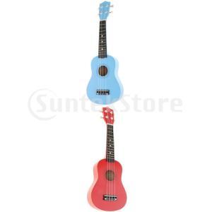 木製 ウクレレ ハワイギター ミニ 4弦ギター 21インチ 楽器玩具 知育玩具 初心者 子供 2本