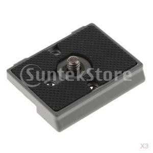 説明: カメラに接続するための1/4インチ金属製ネジアタッチメント。 カメラにすばやく取り付け/取り...