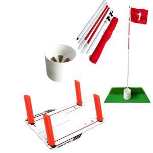 ゴルフパッティングスイングトレーニングミラートレーナーパット1stピンフラッグポールフラッグスティック|stk-shop