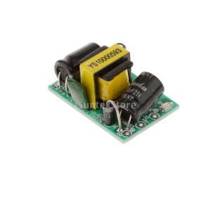 ノーブランド品 電源モジュール 12V450mA  内蔵ベア スイッチング 定電圧 LED電源モジュール|stk-shop