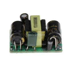 プラスチック製 AC/DC 5V 600mA スイッチング 電源内蔵 ベアボード 変換モジュール|stk-shop