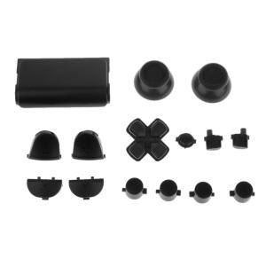 ソニーPS4コントローラーブラックのためのL2、R2、L1、R1サムスティックキャップボタンモッズセットキット|stk-shop