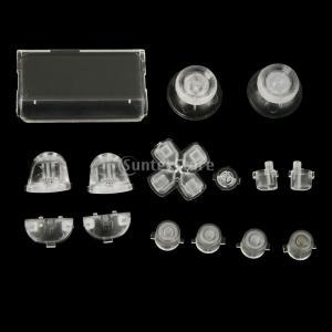 白いソニーのPS4プレイステーションのコントローラ用の発光ボタンのmodグリップキットセット|stk-shop