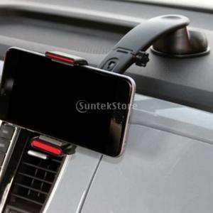 【ノーブランド 品】車用携帯電話ホルダー 車ダッシュボードホルダー 吸盤付き 360度回転  調節可能 - ブラック|stk-shop