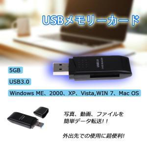 USB 3.0 カードリーダー 高速データ転送 5Gbps MicroSD/SDXC/TFカードに対応 stk-shop