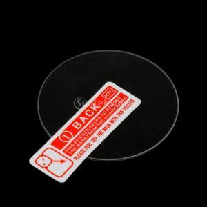 サムスンギアS3スマートウォッチ対応 クリア 強化ガラス スクリーンプロテクター  クリーニングクロス付属 stk-shop