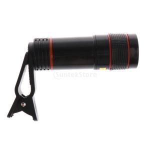 Baosity  スマホ用 カメラレンズ クリップ式 ズーム 望遠鏡 光学レンズ 汎用 - 固定倍率:12x|stk-shop