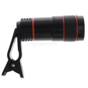 説明:  -8xクリップ式電話レンズユニバーサルズーム望遠鏡カメラ望遠レンズズーム望遠鏡拡大鏡光学レ...