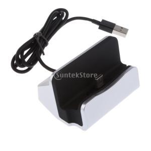 スマホ充電スタンド USB タイプC データ同期 卓上 充電器ドック クレードル 滑り止め 互換性 オフィス 家庭用 全3色選択  - 銀|stk-shop