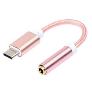 オーディオ 変換ケーブル タイプC to 3.5mmジャック イヤホンコネクタ 2色選択 イロン編組 - ローズゴールド|stk-shop