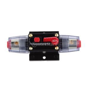 Baosity 自動遮断器 サーキットブレーカー リセット 12V-24V ヒューズホルダー 20/30/40/50/60A選択 - 40A stk-shop