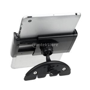 Lovoski iPad Pro に対応 車載ホルダー CDスロットホルダー タブレットPC プレートホルダー 360度回転可能|stk-shop