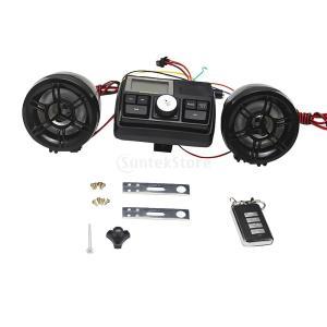 Perfk 防水 オートバイ オーディオスピーカー USB SD  FMラジオ MP3プレーヤーアンプ stk-shop