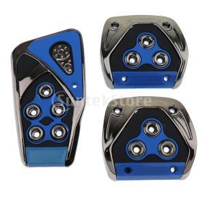 車用 アクセラレータ ブレーキ ペダル フットレスト パッドキット ユニバーサル 全3個 2色選択 ...