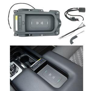 トヨタタンドラ14-20プレミアムカップホルダードアポケットインサートキット用のカスタム充電トレイラ...