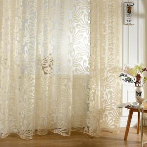 Baoblaze ジャカード 花柄 薄手 チュール カーテン レースカーテン リビングルーム 客間 飾り 全3色2サイズ - ベージュ, 200cmx100cm|stk-shop