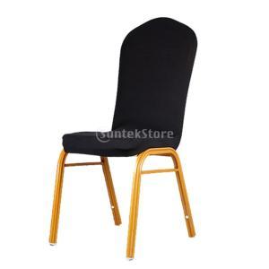 黒無地弾性半円ダイニングスツール椅子カバー本のカバー|stk-shop