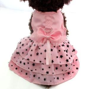 説明:  素材:ポリエステル カラー:ピンク あなたの雌犬、ペット、子犬、猫、等のためのとってもキュ...