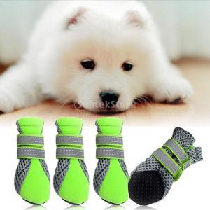【ノーブランド 品】ペット 犬 防水 滑り止め 保護 ブーツ 靴 全2色4サイズ選べる - グリーン, M|stk-shop