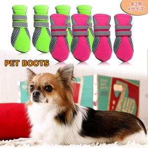 【ノーブランド 品】ペット 犬 防水 滑り止め 保護 ブーツ 靴 全2色4サイズ選べる - ピンク, S|stk-shop