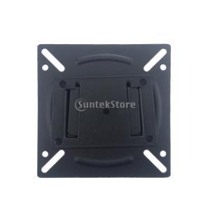 14-24インチ 液晶 LED モニター テレビ ディスプレイ コンピュータ 画面 ウォール プレート マウント ブラケット ブラック|stk-shop