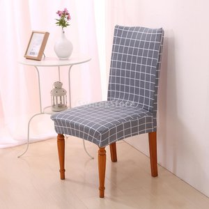 SONONIAダイニング チェア カバー プロテクター ストレッチ カバー ホーム デコレーション 椅子カバー 9色選べる - 03|stk-shop