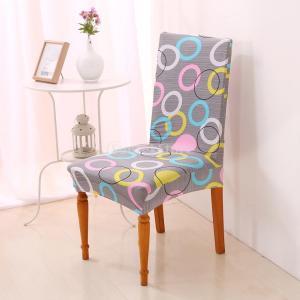 ノーブランド品 ダイニング チェア カバー プロテクター ストレッチ カバー ホーム デコレーション 椅子カバー 5色選べる - カラー3|stk-shop