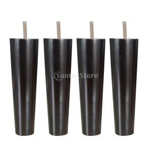 4.5 * 6.5 * 20センチメートル黒4本円錐形状ユーカリ無垢材家具ソファ脚|stk-shop