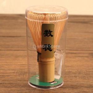 ノーブランド品竹製 茶筌 抹茶 粉末 泡立て器 ツール 茶道 アクセサリー 60〜70|stk-shop