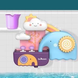 かわいい子供幼児お風呂おもちゃ塗りつぶしスピンフローバスタブ誕生日プレゼント象|stk-shop