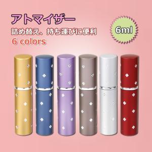アトマイザー 詰め替え 香水 ミニ 空ボトル 6ml クイックアトマイザー プッシュ式 旅行 持ち運び 身だしなみ 携帯用 全6色|stk-shop