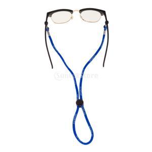 スポーツ サングラス ネック ひも ストラップ  眼鏡ストラップ メガネ  ストリング ストラップ ホルダー ブルー  二つ折り stk-shop