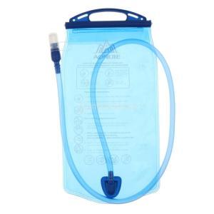 1.5リットルの水溜めパックバックパックハイドレーションシステム膀胱屋外サイクリング
