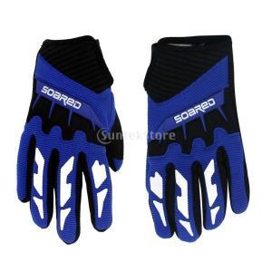 全4色4サイズ 子供用 手袋 サイクリング 自転車 グローブ 滑り止め 通気性 耐摩耗性 - 青, ...