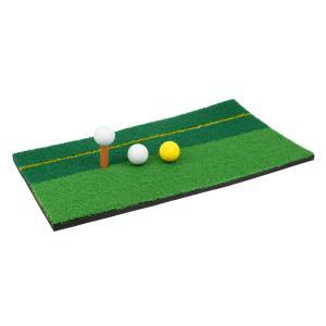 Dovewill ゴルフ 練習用ショットマット ゴルフマット パターマット トレーニングパッド 4色選べる - B|stk-shop