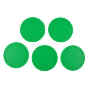 耐久性 テーブルゲーム 交換パック エアホッケー 置き換え 一般通用サイズ 5個入り 全4色選べ - 緑