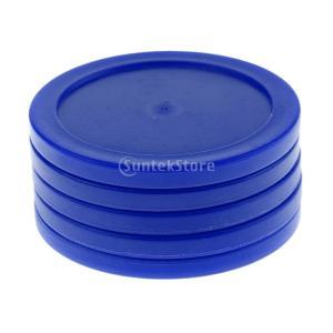 全5色選べ エアホッケーテーブル用 通用サイズ エアホッケーパック 62mm フルサイズ 置き換え  - 青