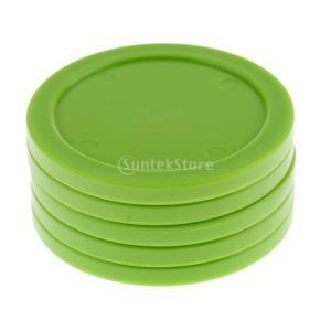 全5色選べ エアホッケーテーブル用 通用サイズ エアホッケーパック 62mm フルサイズ 置き換え  - 緑