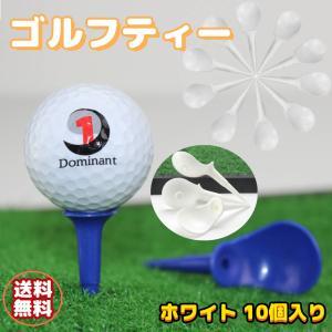 ゴルフティー ゴルフノベルティアンチスライス  ディボットツール ゴルフアクセサリー チェアティー ディボットツール 視認性高い 約10個入り ホワイト|stk-shop