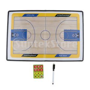 バスケットボールコーチングボード戦略教育クリップボード戦術キット折りたたみ式