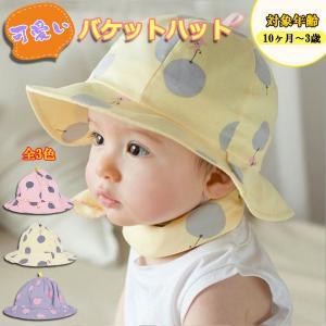 ノーブランド品 帽子 バケットハット 男の子 女の子 夏 ビーチキャップ 快適 かわいい 贈り物 全3色 - イエロー|stk-shop